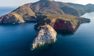 Isola di Capraia, Comune di Capraia Isola